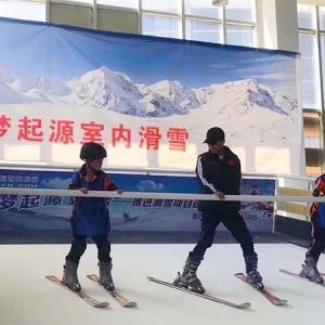 室内滑雪设备介绍